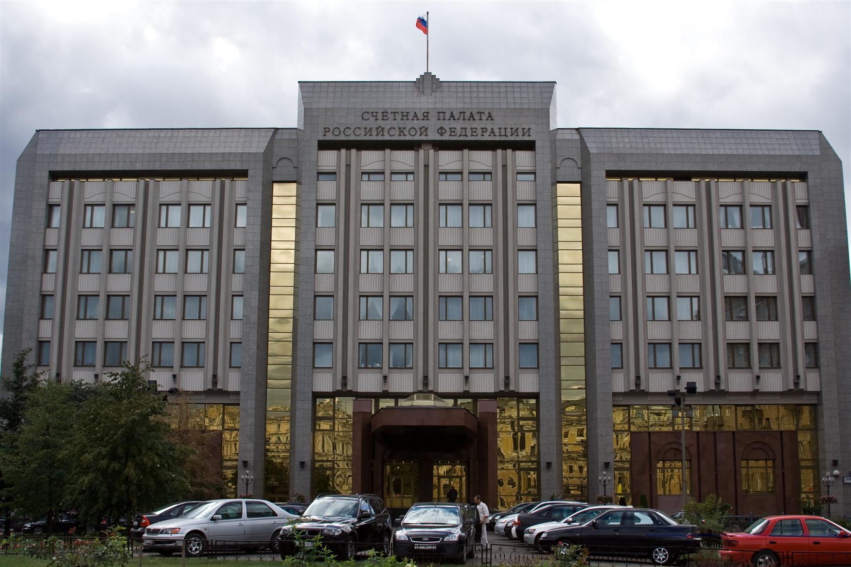 В Счетной палате предложили дать регионам больше самостоятельности
